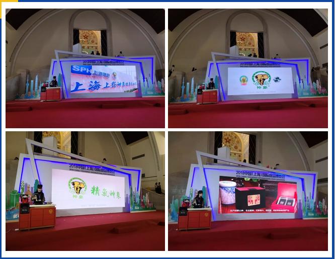 2018中国上海国际食品博览会隆重开幕