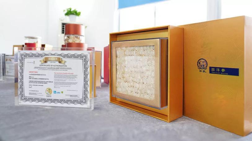 中国首家OGGA安省西洋参种植协会授权品牌落户上药神象